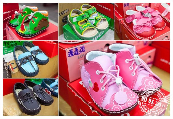 高雄小李特賣會兒童鞋