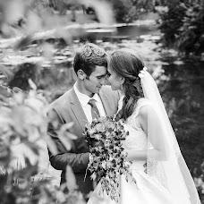 Wedding photographer Kseniya Likhacheva (afotolife). Photo of 12.09.2017