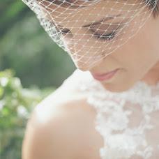 Wedding photographer Sergio Resvo (resvo). Photo of 05.11.2015