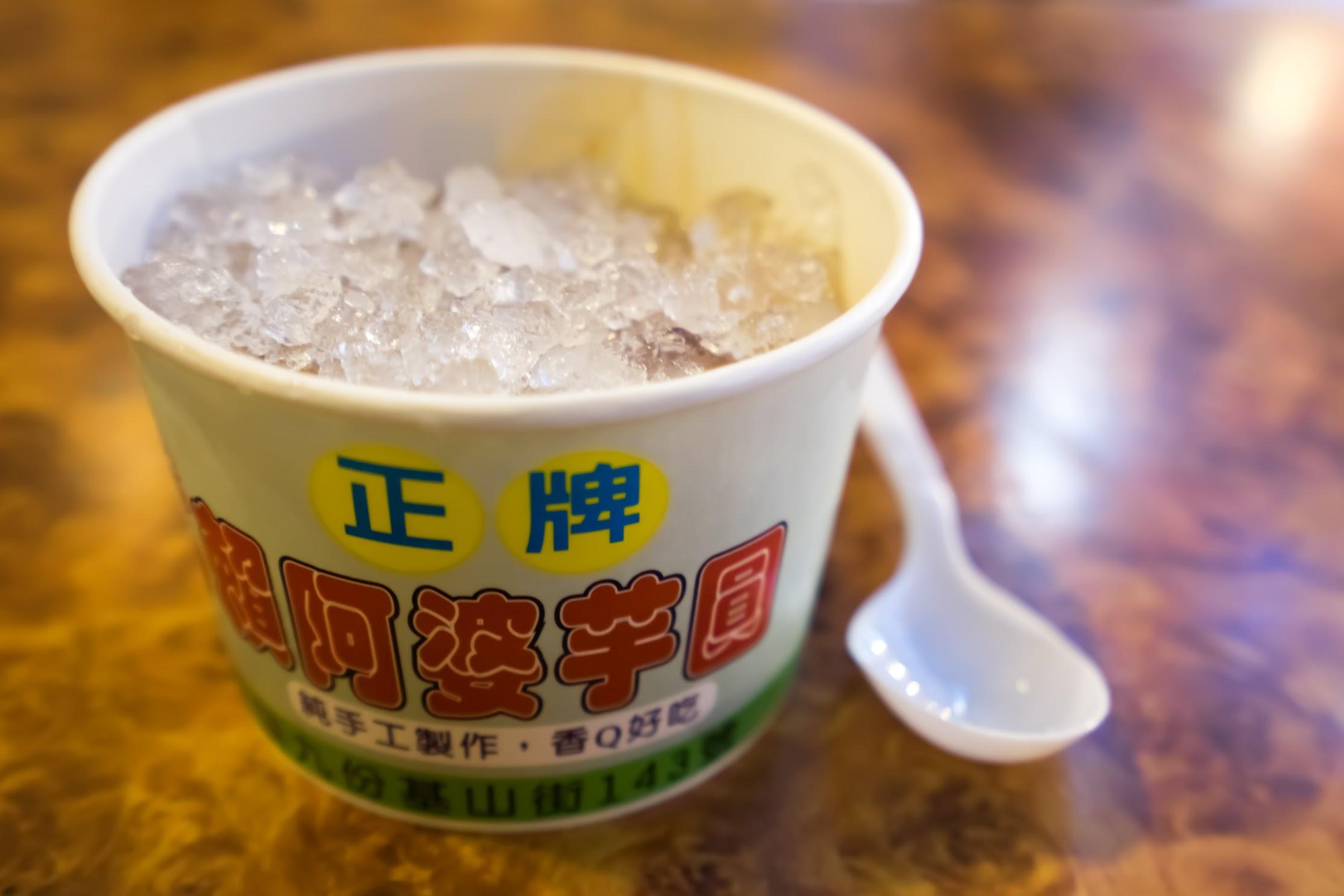 Jiufen Lai Ah Po Yu Yuan3