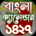 বাংলা ক্যালেন্ডার ১৪২৭ icon