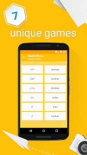 Download Learn Arabic For PC Windows and Mac apk screenshot 4