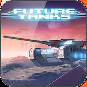 Future Tanks: 3D Online Battle