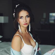 Wedding photographer Dasha Ivanova (dashynek). Photo of 20.10.2018