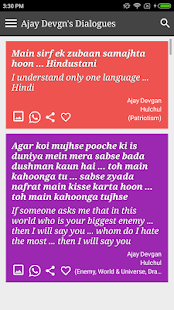 Ajay Devgn Filmy Dialogues - náhled