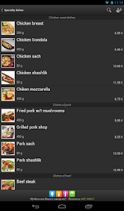 MyMenu screenshot 16