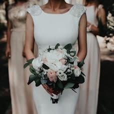 Wedding photographer Vasil Potochniy (Potochnyi). Photo of 16.10.2018