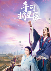 Love & the Emperor China Web Drama