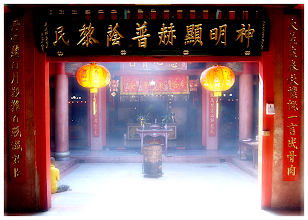 Photo: Chinese Temple