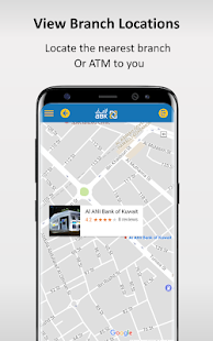ABK Mobile Banking- screenshot thumbnail