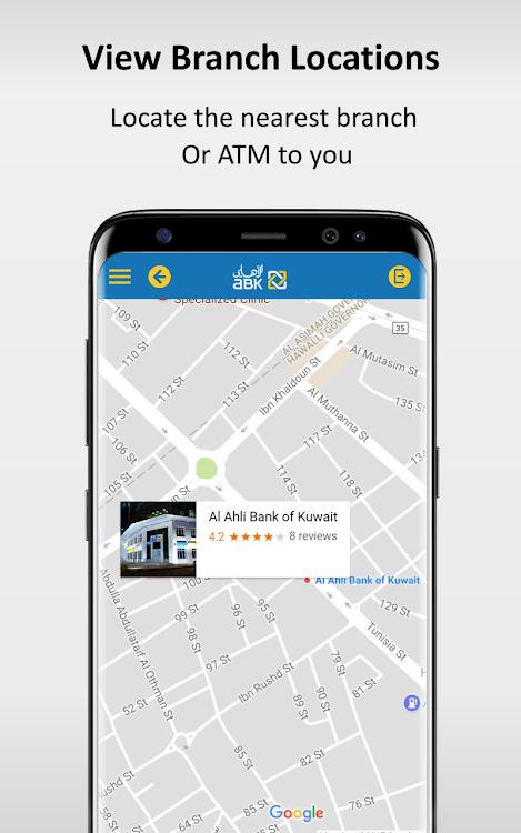 ABK Mobile Banking – (Android تطبيقات) — AppAgg
