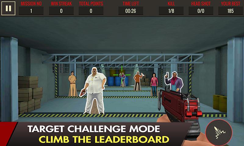 Being SalMan:The Official Game Screenshot 1