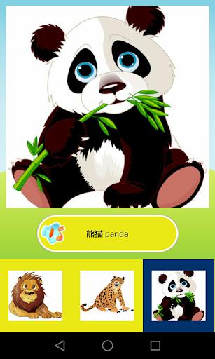 玩免費遊戲APP|下載幼儿学英语 app不用錢|硬是要APP