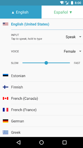 SayHi Translate app (apk) free download for Android/PC/Windows screenshot