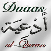 Duaas (invocations) from Quran