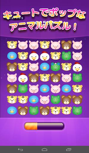 CutiePop u3010Match 3 Gameu3011 1.09 Windows u7528 8