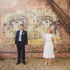 Wedding photographer Dmitriy Chagov (Chagov). Photo of 19.09.2018