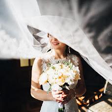 Wedding photographer Sasha Nikiforenko (NeKifir). Photo of 02.02.2016