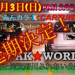 サクシードワゴン NCP58G TX Gパッケージのカスタム事例画像 ATSUKIさんの2019年10月09日06:45の投稿