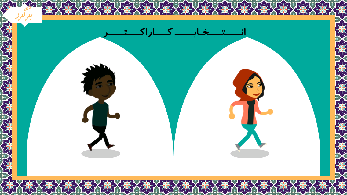 «بازی‌یافت» - The Recycle Game- screenshot