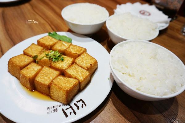 《市政府》KIKI餐廳 信義誠品美食 川菜口水雞好吃!