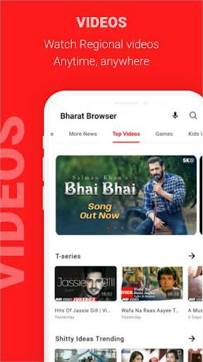 Bharat Browser screenshot 4