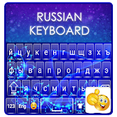 Sensmni Russian Keyboard