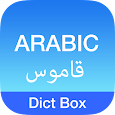 English Arabic Dictionary apk
