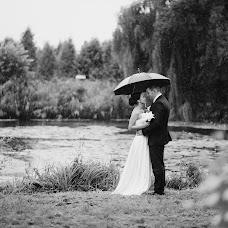 Wedding photographer Alena Samuylich (Lenokkk). Photo of 22.10.2014