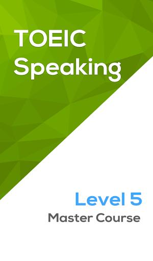 S 토익스피킹 Level5
