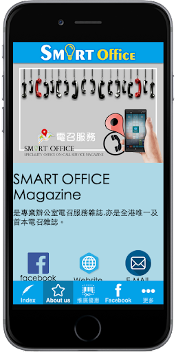 Smart Office Magazine