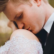 Wedding photographer Elizaveta Gri (ElizavetaGri). Photo of 09.06.2016