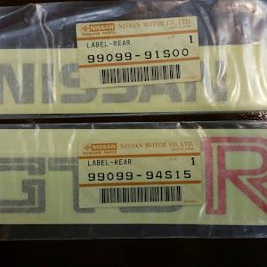 スカイライン HR31のカスタム事例画像 越前屋五朗さんの2020年04月11日12:46の投稿