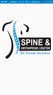 Spine And Orthopedic Centre- screenshot thumbnail