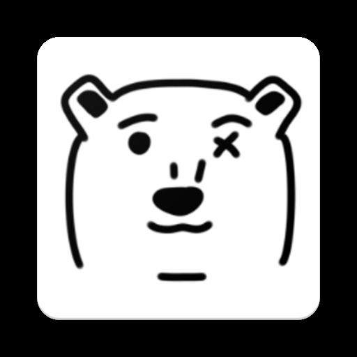 Jerry the Polar Bear