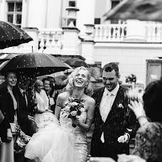 Wedding photographer Denis Koshel (JumpsFish). Photo of 15.05.2017