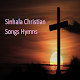 Sinhala Christian Songs Hymns