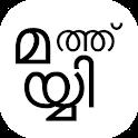 Mayyith Niskaram icon