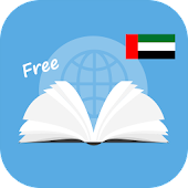 Learn Arabic Phrase for Free