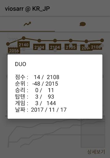 BGLog ( PUBG Battle Grounds BattleGrounds ) 0.1.53 screenshots 5