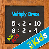Math for Kids - Multiplication