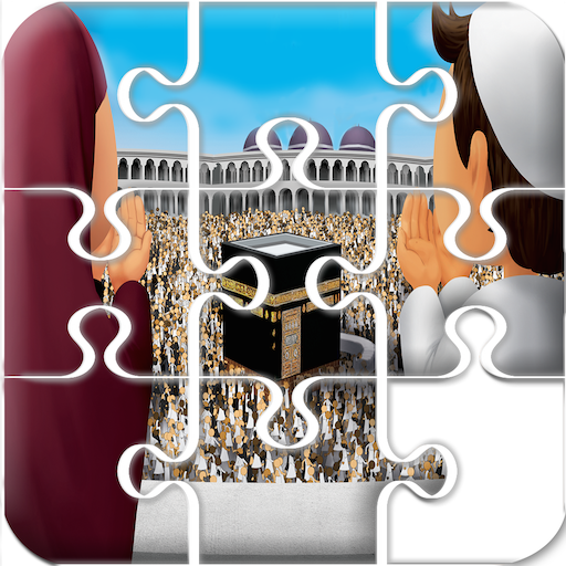 Tawhid Puzzles