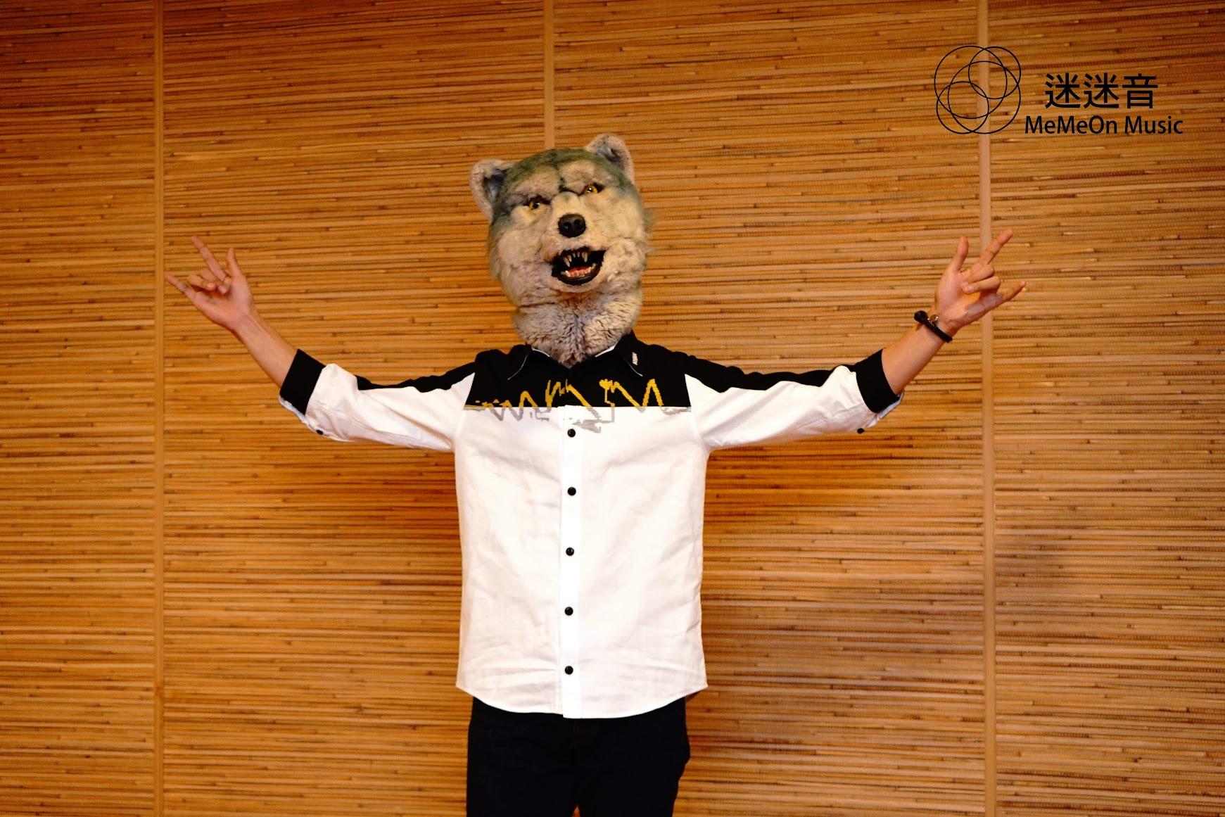 【迷迷訪問】(圖多) 狼人樂團 MAN WITH A MISSION  帶給樂迷有趣而特別的體驗是重要課題