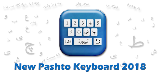 Pashto Typing - Pashto Keyboard 1 4 apk download for Android