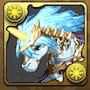 聖女の衛騎士・ユニコーン