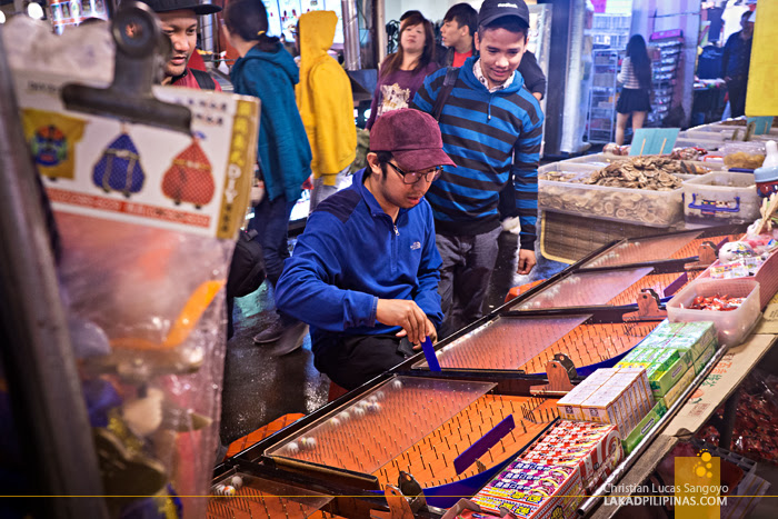 Taipei Night Market Carnival Games
