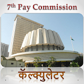 7th Pay Commission Calculator - Maharashtra
