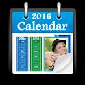 2016 Calendar Photo Frames
