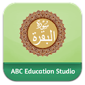 Al Quran Surat Al Baqarah