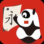 Learn Mandarin Chinese Writing